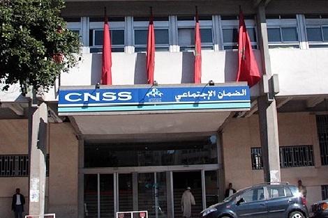 الصندوق الوطني للضمان الاجتماعي .. إصدار جديد بشأن إجراءات وشروط صرف التعویض الجزافي لشهر أبریل