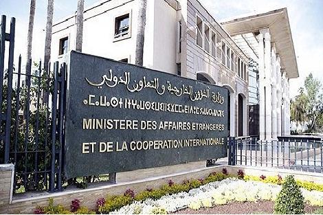 بتعليمات ملكية سامية، إلغاء حفل الاستقبال الذي كانت سفارة المملكة المغربية بتونس تعتزم تنظيمه بمناسبة عيد العرش