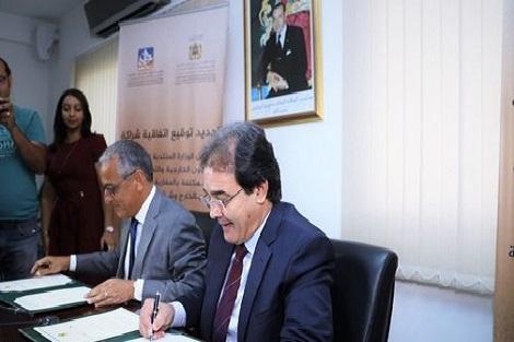 حملة تحسيسية موجهة للمغاربة المقيمين بالخارج بشأن الخدمات الرقمية للوكالة الوطنية للمحافظة العقارية