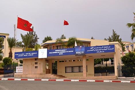 المدرسة الوطنية للتجارة والتسيير بسطات تعتمد الصفقات العمومية  في تدبير المرفق العام