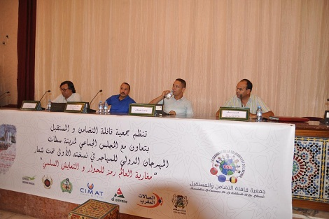 سطات..جمعية قافلة التضامن والمستقبل تنظم النسخة الأولى لمهرجان الدولي للمهاجر