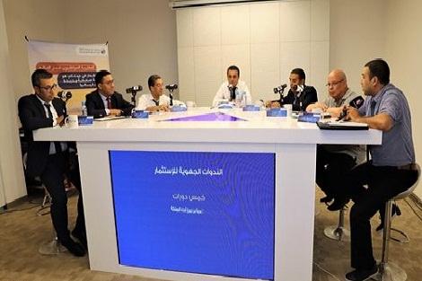 البنك المغربي للتجارة الخارجية لإفريقيا : اللقاءات الجهوية للاستثمار لفائدة الجالية المغربية تحط بالسعيدية