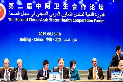 """وزراء الصحة للدول العربية والصين يعتمدون """"مبادرة بكين"""" للتعاون في مجال الصحة"""
