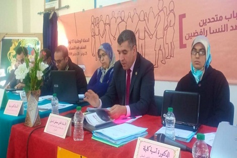 """""""الشباب شريك في مناهضة العنف ضد النساء""""موضوع ندوة محلية بإقليم سطات"""