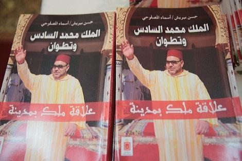 """تقديم كتاب """"صاحب الجلالة الملك محمد السادس و تطوان ، علاقة ملك بمدينة"""""""