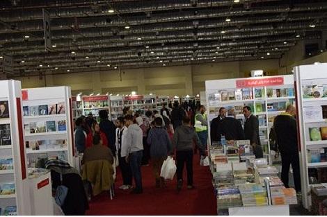 باقة متنوعة من الإبداعات الفكرية والأدبية المغربية تؤثث معرض القاهرة الدولي للكتاب