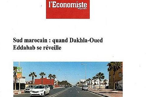 الداخلة وادي الذهب في طريقها لتصبح حاضرة اقتصادية كبرى (مجلة تونسية)