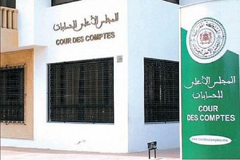المجلس الأعلى للحسابات يطلق منصة رقمية للإيداع الإلكتروني للحسابات السنوية للأحزاب السياسية برسم السنة المالية 2019