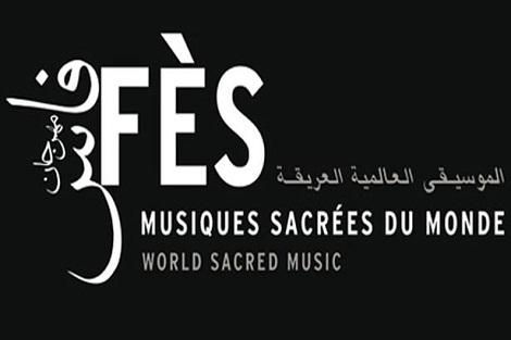 فيروس كورونا .. إلغاء الدورة الـ26 لمهرجان فاس للموسيقى العالمية العريقة