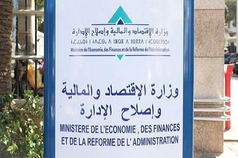 تنفيذ قانون المالية 2020 : فائض الميزانية بلغ 6,3 مليار درهم عند متم مارس الماضي