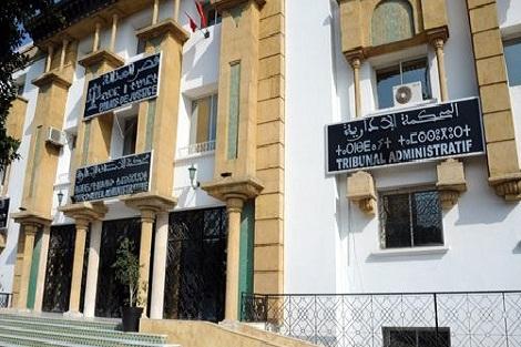 فيروس كورونا: تعليق انعقاد الجلسات بمختلف محاكم المملكة ابتداء من اليوم الاثنين إلى إشعار آخر