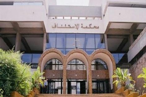 الدار البيضاء .. إجراء بحث قضائي حول صحة لائحة أسماء يدعى إصابتهم بفيروس كورونا