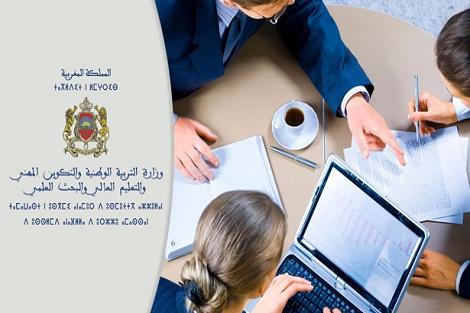 تقديم الدروس الخصوصية الحضورية داخل المؤسسات الخصوصية أو مراكز الدعم التربوي أو المنازل أومقرات أخرى ممنوع منعا كليا