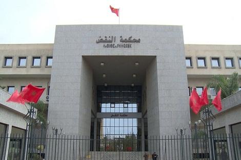 رئاسة محكمة النقض تنفي صحة الشريط الصوتي حول إصابة أستاذة بالمحكمة بفيروس كورونا