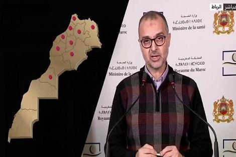 170 اصابة مؤكد، 6 حالات شفاء و 5 وفيات والدار البيضاء تحتل الصادرة