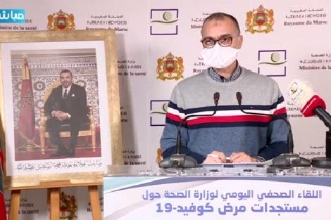 فيروس كورونا : تسجيل 97 إصابة جديدة بالمغرب خلال ال24 ساعة الماضية ليصل العدد الاجمالي الى 1545