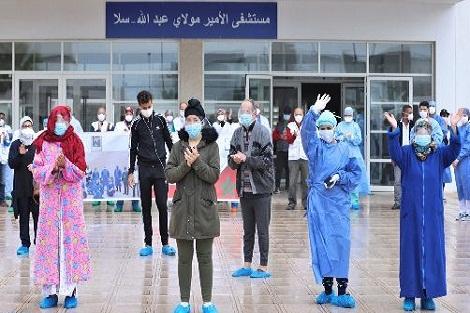 سبع حالات متعافية من فيروس كورونا تغادر مستشفى الأمير مولاي عبد الله بسلا