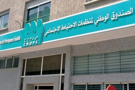 الصندوق الوطني لمنظمات الاحتياط الاجتماعي أدى 1.5 مليار درهم لفائدة المؤمنين ومنتجي العلاجات ما بين يناير وأبريل 2020