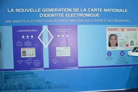 إطلاق عملية استثنائية، ابتداء من 18 ماي، لإصدار بطائق التعريف الوطنية الإلكترونية لفائدة المترشحين لاجتياز البكالوريا