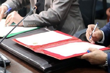المغرب/الوكالة الفرنسية للتنمية: قرض بقيمة 100 مليون يورو مخصص لبرنامج دعم تحسين أداء الجماعات الترابية