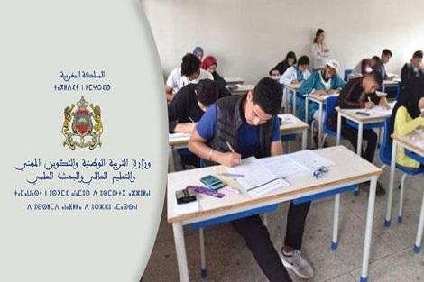 اعتماد جدولة زمنية خاصة بالامتحانات في مختلف مستويات التعليم