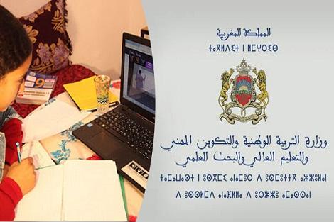 """وزارة التربية الوطنية تطلق عملية تقييم """"التعليم عن بعد"""" من 12 إلى 22 ماي الجاري"""