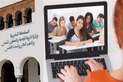 وزارة التربية الوطنية تطلق استطلاع رأي لتقييم عملية التعليم عن بعد