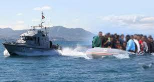 البحرية الملكية تقدم المساعدة ل100 مرشح للهجرة غير الشرعية من بلدان إفريقيا جنوب الصحراء
